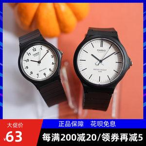 卡西欧ins情侣款mq24-7b手表