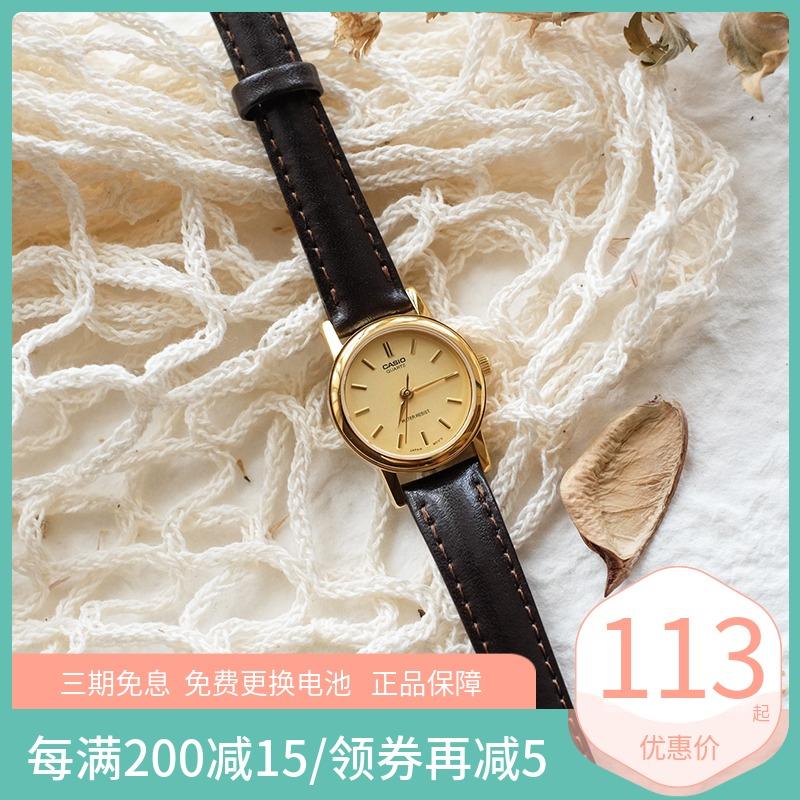 卡西欧casio女士手表学生复古皮带石英潮流女士腕表LTP-1095Q-9A