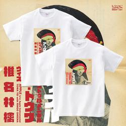 椎名林檎东京事变女王Shiina Ringo复古黑胶唱片封面tee短袖T恤