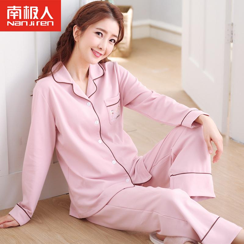 南极人睡衣女士纯棉加厚长袖春秋冬可外穿家居服两件套装夏季薄款图片