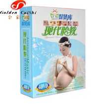 Modern fetal HD video 4DVD disc fetal education early tire Baodian Genuine Enlightenment Infant children disc