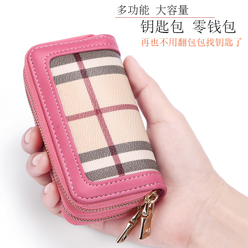 Checkered universal household key bag, card bag, wallet, three in one double-layer zipper, large capacity and multi-function key bag