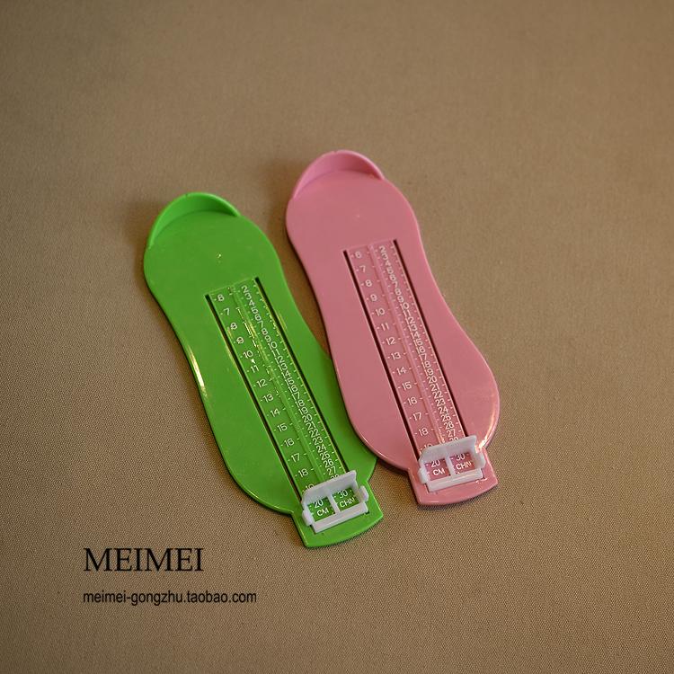 儿童量脚器26-31码鞋子内长测量器塑料尺子20CM