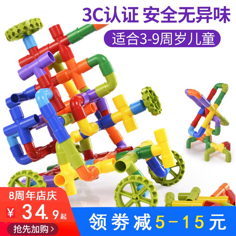 Детские игрушки Артикул 538858691325