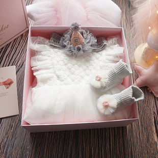 滿月嬰兒衣服公主新生兒禮盒套裝網紅女寶寶連衣裙秋冬季週歲送禮