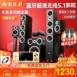 家用ktv客厅无线环绕音箱功放低音炮 AEJE蓝牙5.1家庭影院音响套装