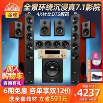 发烧木质音箱hifi电视5.1套装家庭影院音响客厅190STUDIOJBL