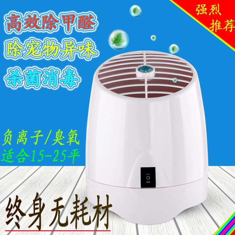 Очистители воздуха Артикул 37043791589