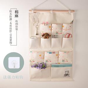 天天特价棉麻布艺收纳挂袋防水大号储物袋多层挂墙置物袋门后壁挂
