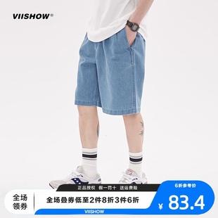 牛仔短裤 viishow夏季 直筒休闲五分裤 新款 韩版 男生时尚 男士 牛仔裤