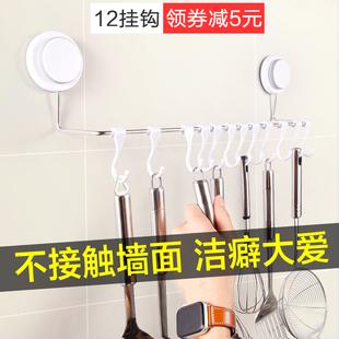 吸盘挂钩长杆厨房门后挂衣架强力免打孔无痕卫生间浴室墙壁挂粘勾