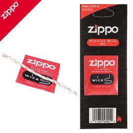 原装正品ZIPPO打火机专用配件打火机棉芯 芝宝zippo耗材棉条棉线