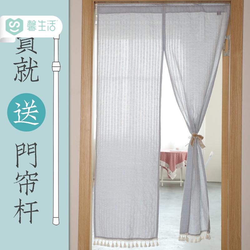 日式门帘棉麻布艺隔断帘卧室厨房卫生间半帘家用装饰免打孔布帘子