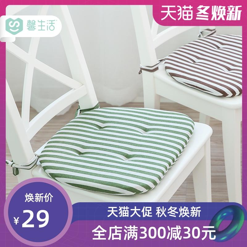 餐椅垫小坐垫女学生男宿舍教室凳子椅垫子家用座垫带绑带屁股软垫