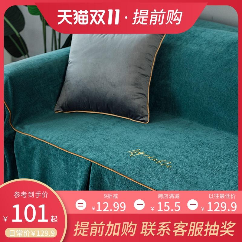 沙发套罩全包万能沙发盖布巾现代简约沙发垫沙发坐垫套盖巾沙发罩