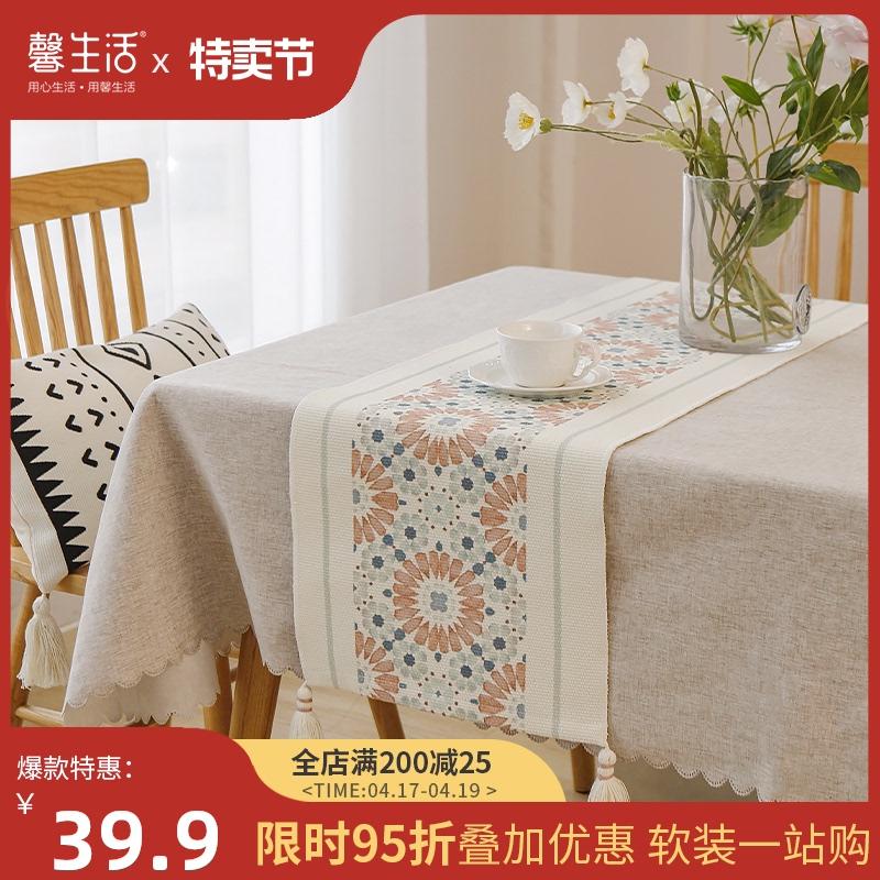 餐桌桌旗简约现代桌巾长条桌布装饰布桌旗定制北欧桌旗布美式轻奢