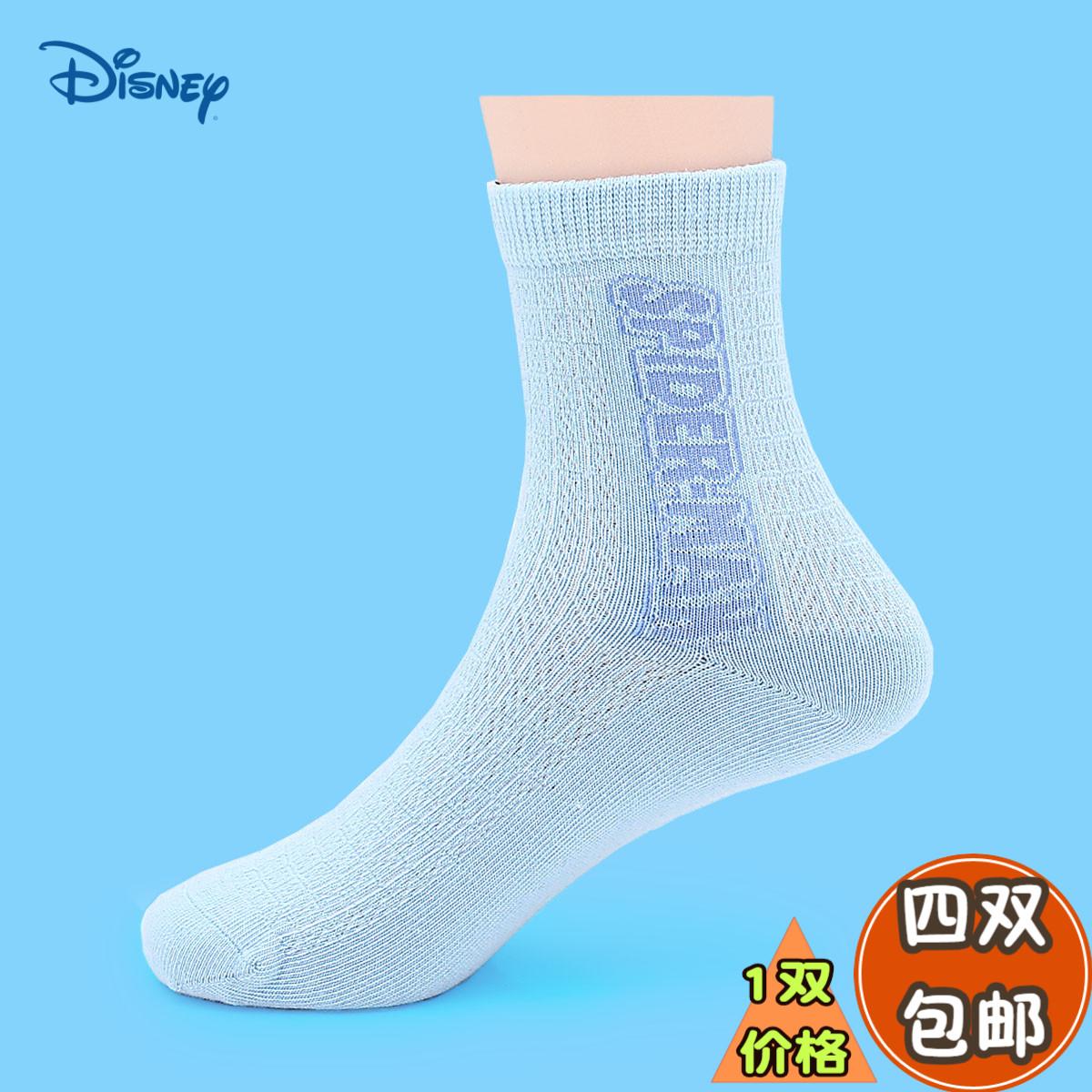 专柜三枪内衣迪士尼汽车总动员蜘蛛侠儿童袜子夏薄全棉男童袜单选