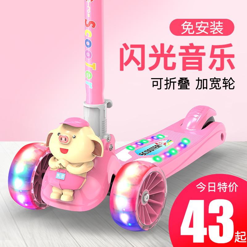 11月01日最新优惠1-2-3-5-6-12岁单脚宝宝滑板车