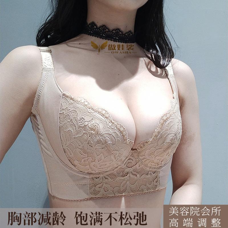 聚拢收副乳薄款调整型文胸上托矫正外扩防下垂小胸品牌内衣女胸罩