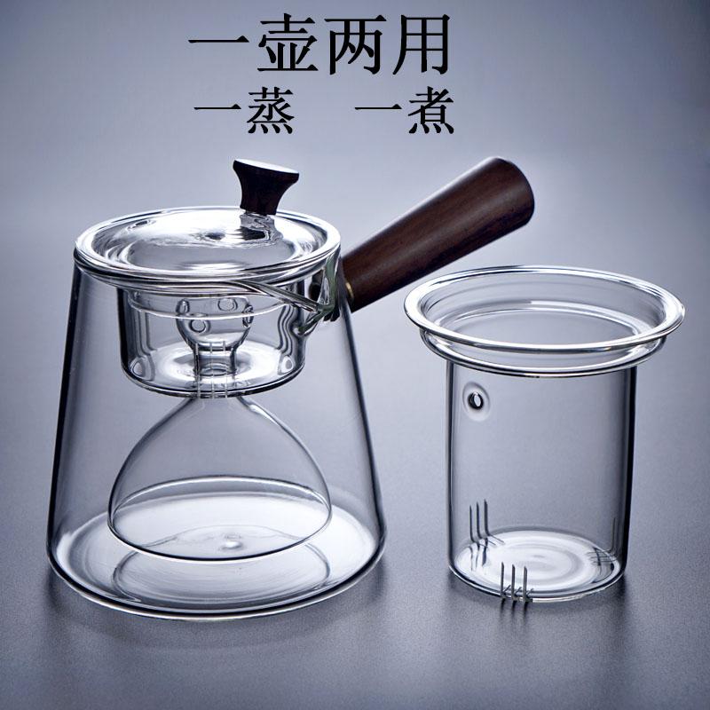 耐高溫玻璃茶壺蒸茶煮茶泡茶電陶爐燒水帶內膽木把煮茶器一壺兩膽
