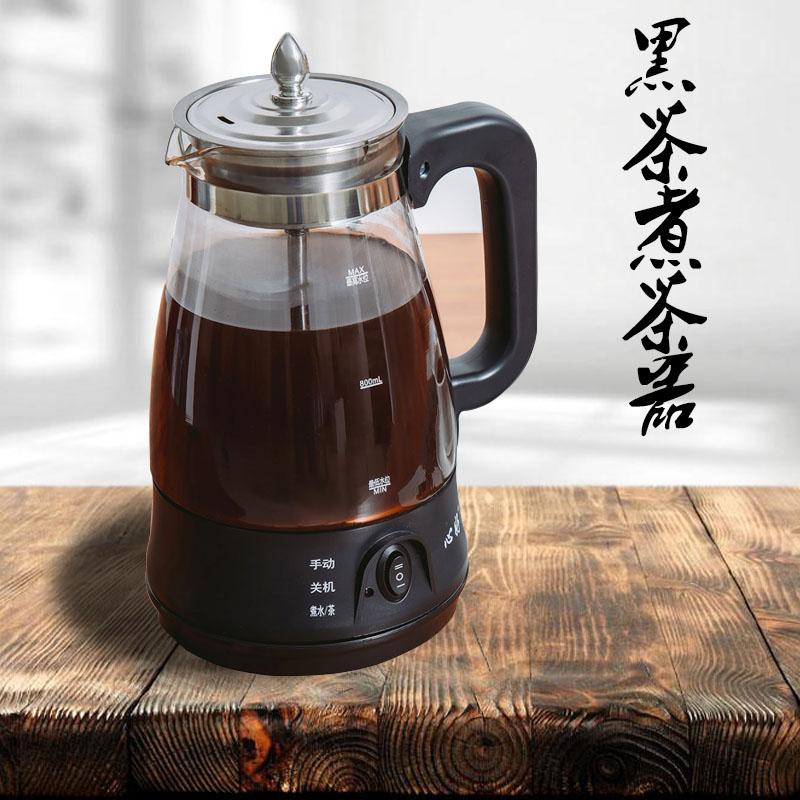 茶皇子心好黑茶煮茶器普洱蒸茶壶玻璃养生壶 全自动电水壶 电热壶