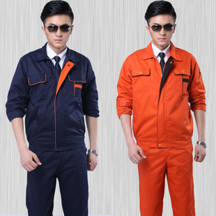 Long sleeved overalls suit male mechanic engineering services maintenance labor insurance clothes Dongkuan long sleeved uniform tooling