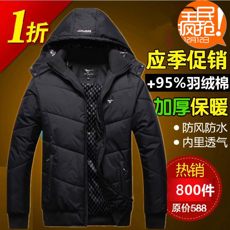 Аутентичные Мужская зимняя мужчины зимний пуховик, проложенные вниз пальто на продажу Распродажа мужских стилей
