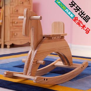 月亮船實木搖馬 嬰兒寶寶兒童玩具木馬嬰幼兒木馬週歲禮物1-6歲