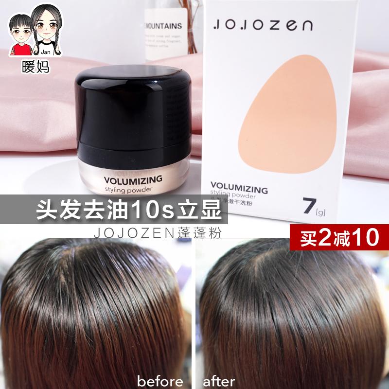 Порошки для объема волос Артикул 599614900036