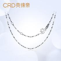 CRD克徕帝pt950铂金项链女正品套链吊坠简约素链白金项链锁骨链