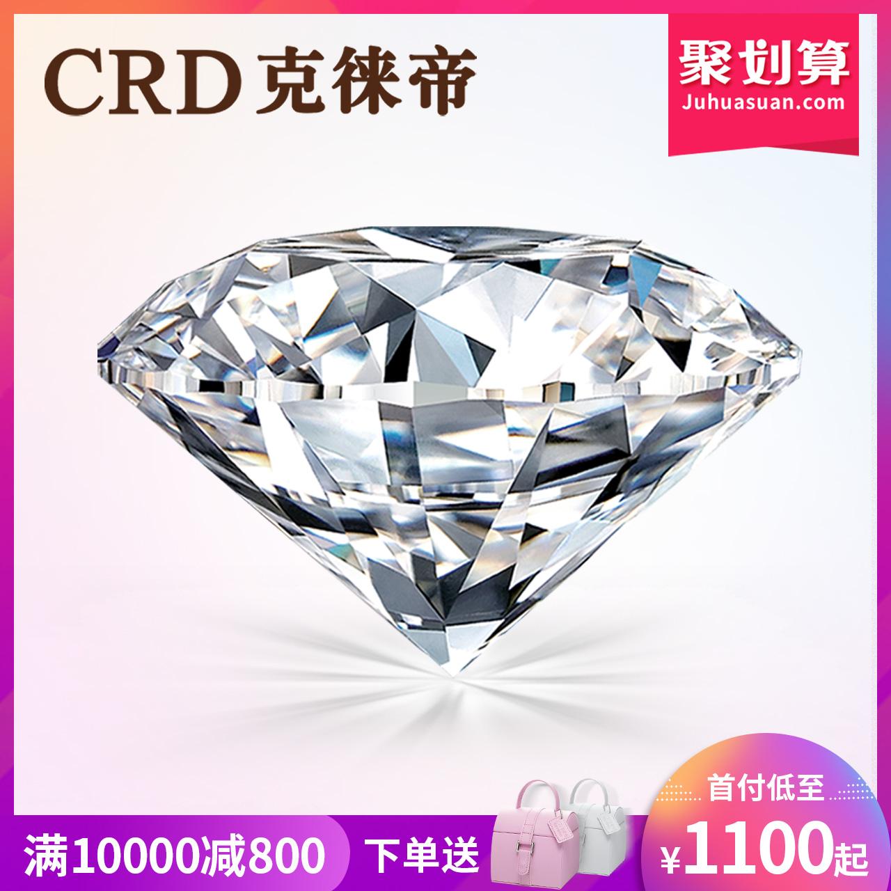 CRD/ грамм Лай император gia бриллиантов сделанный на заказ 30 филиал 50 очки карат 2 карат алмаз кольцо выйти замуж сдаваться бриллиантовое кольцо женщина