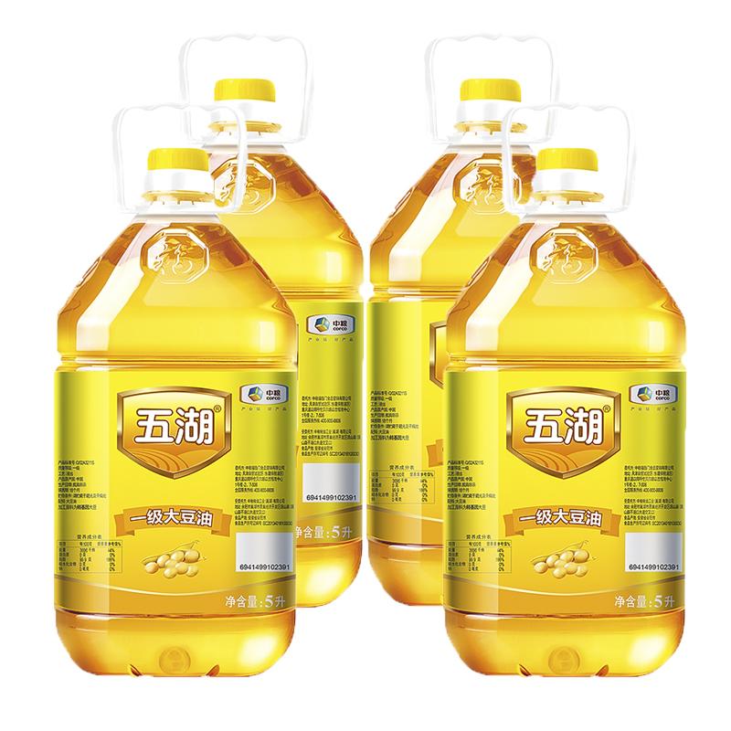 五湖 食用油 一级大豆油5L*4 中粮出品 整箱销售 正品包邮