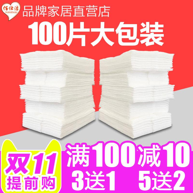100片大包装静电除尘纸拖把除尘布擦地免洗一次性拖把毛发吸尘纸