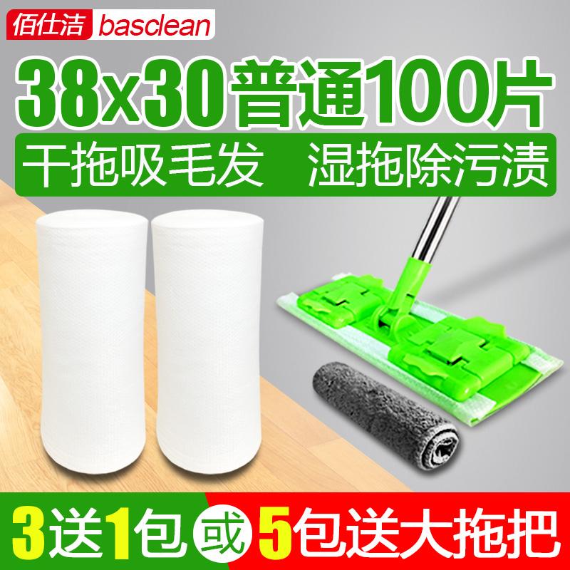 加大100片静电除尘纸一次性平板拖把布头发粘毛擦地板无尘吸尘纸