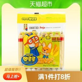 宝噜噜儿童鳕鱼肠90g玉米味鱼肉肠宝宝婴幼儿零食火腿肠韩国进口