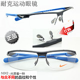 c05a3bac3a6e USD $9.79; Half-frame glasses NIKE7075 authentic Nike men and women sports  glasses frame myopia frames TR90