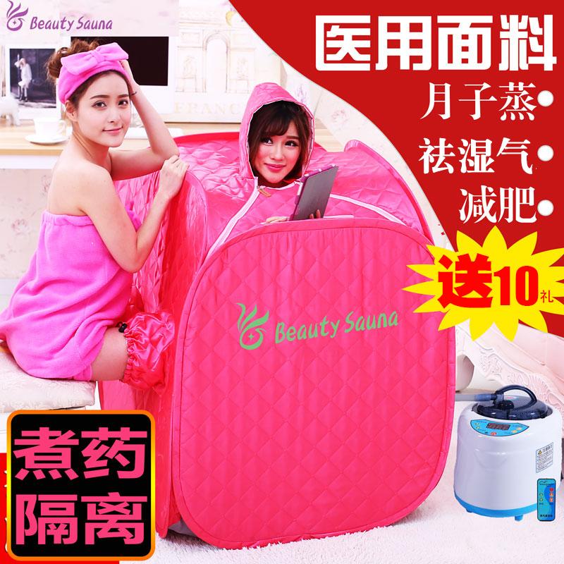 【 официальный 】 корея красивый зал семья пар шелковица взять ванна коробка шелковица взять пот пар дом домой сложить пот пар коробка дым пар машинально