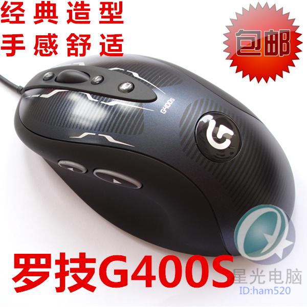 罗技G400