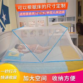 免安装无底折叠蚊帐子母床蚊帐上下铺1.5米1.2学生宿舍床边床蚊帐图片