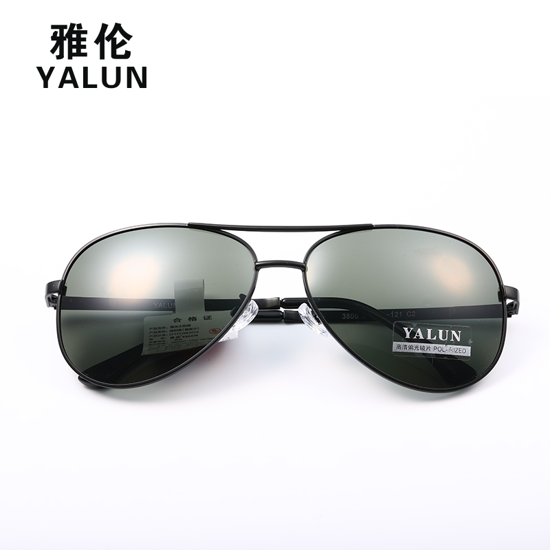 Drivers mirror Yalun glasses male polarizing sunglasses male polarizing glasses sunglasses mens Sunglasses toad glasses 3908