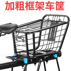 自行車后車筐山地單車加粗后座籃折疊車籃子后貨架車簍菜籃寵物籃圖片