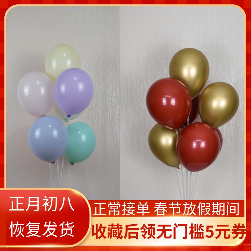创意网红气球桌面支架儿童生日派对场景布置桌飘立柱店铺开业装饰