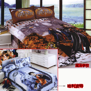 Great cartoon version of cotton bedding active four sets of three piece Harry Potter magic school can be customized