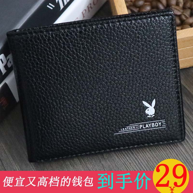 Mens wallet short youth ultra thin fashion mens simple 2019 new fashion personality Student Wallet