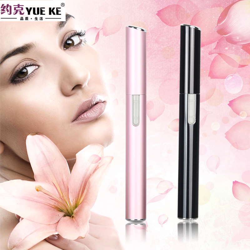 York electric eyebrow shaver pencil eyebrow trimmer for beginners