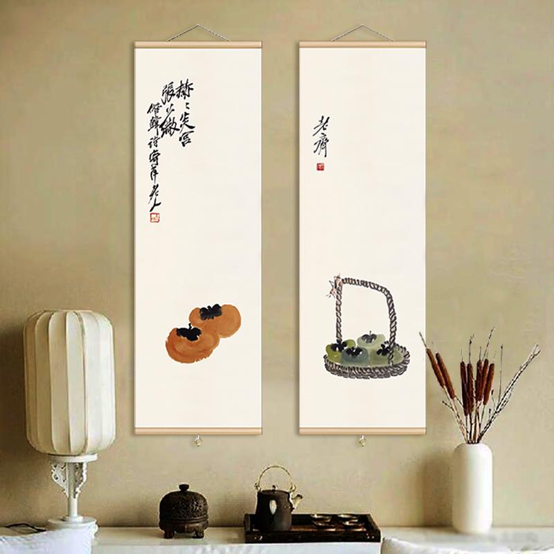 Китайская живопись Артикул 597772891683