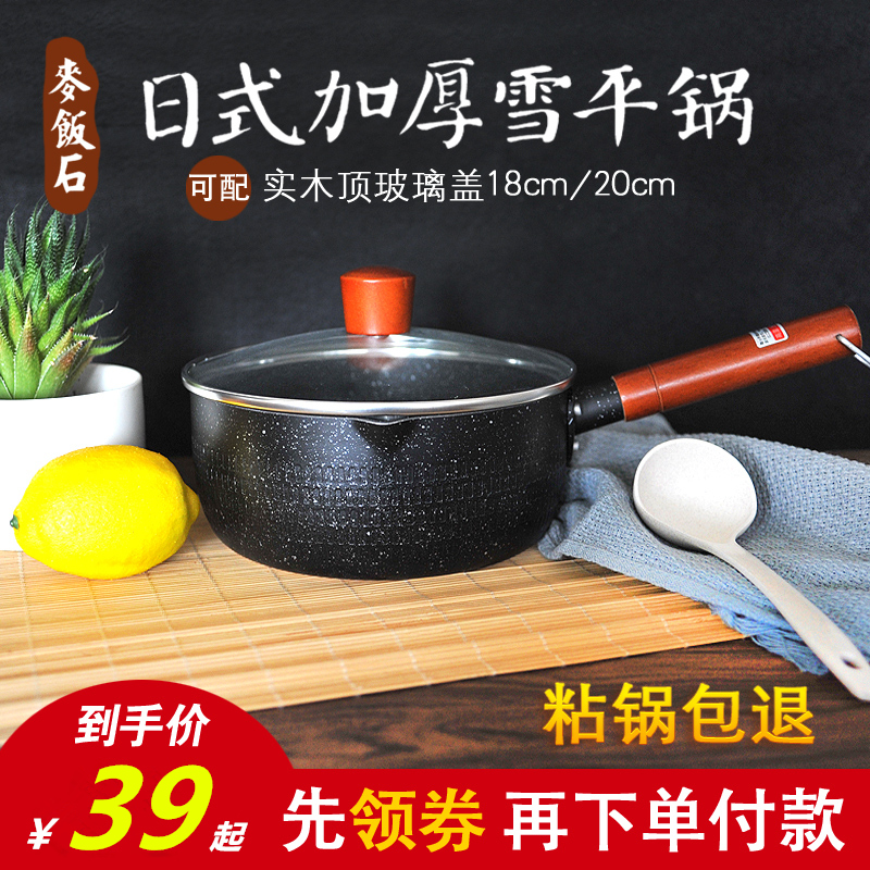 Ковши кухонные Артикул 585064299880