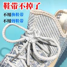 带固定器儿童学生懒人鞋 登山鞋 带扣透明防开免系鞋 带扣运动鞋 带扣