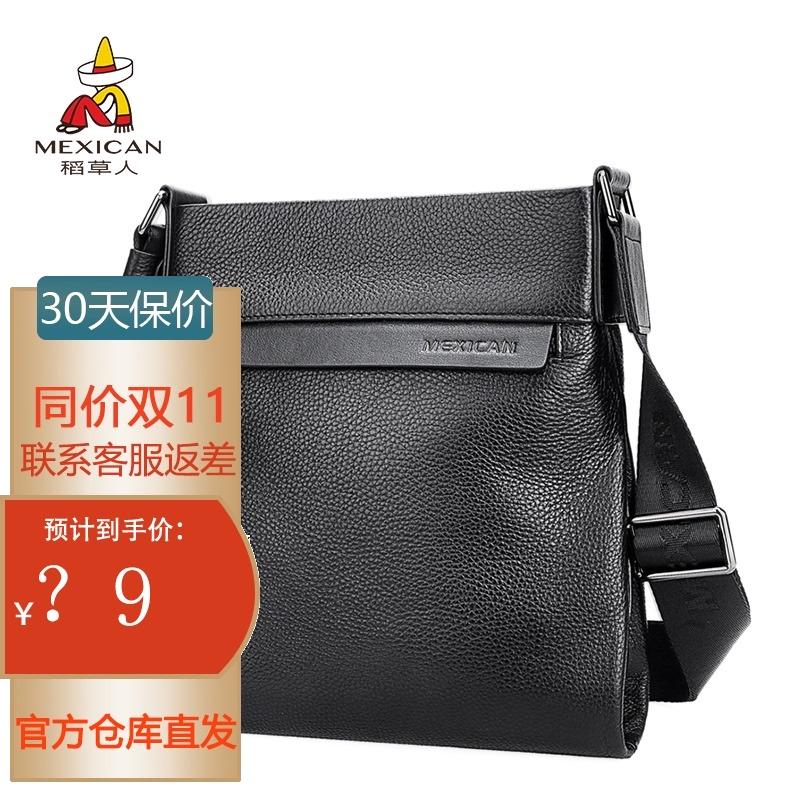 Scarecrow mens bag Single Shoulder Messenger Bag mens leather bag business leisure backpack top leather vertical bag