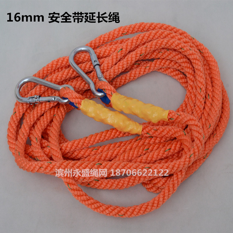 16MM ремень безопасности выделенный плюс длинные веревки стропы безопасность веревка высокий пустой сделать промышленность веревка продление линии пожаротушение побег сырье спасательные веревка